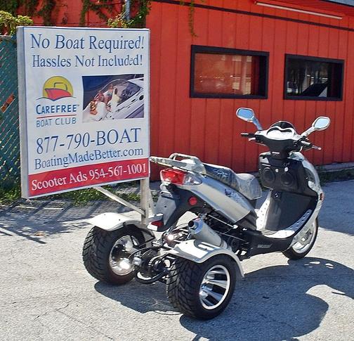 Trike Freedom on 150cc Gy6 Oil Capacity
